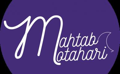 لوگوی مهتاب مطهری | Mahtab Motahari's Logo